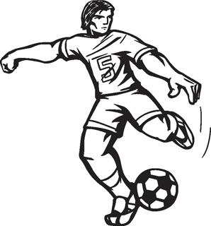 NJOFTIM: Turne në futboll të vogël në Smirë